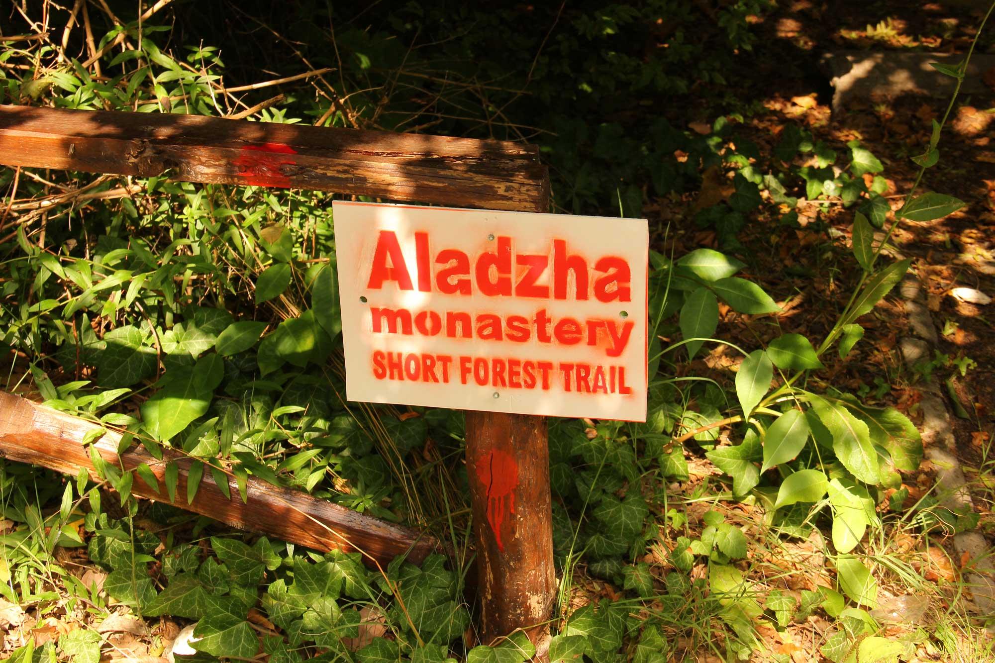 короткая тропа к монастырю аладжа