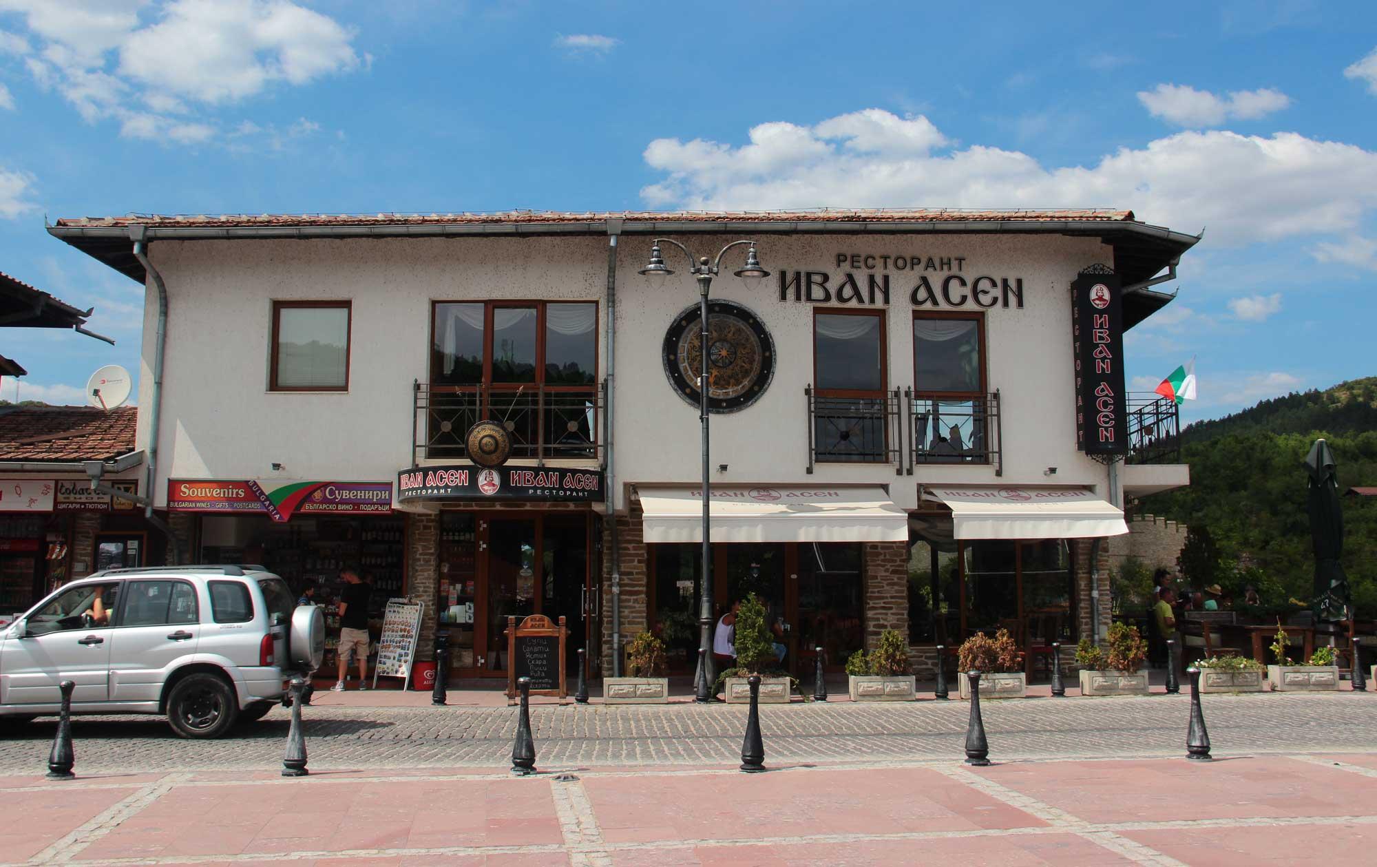 ресторан иван асен на главной площади