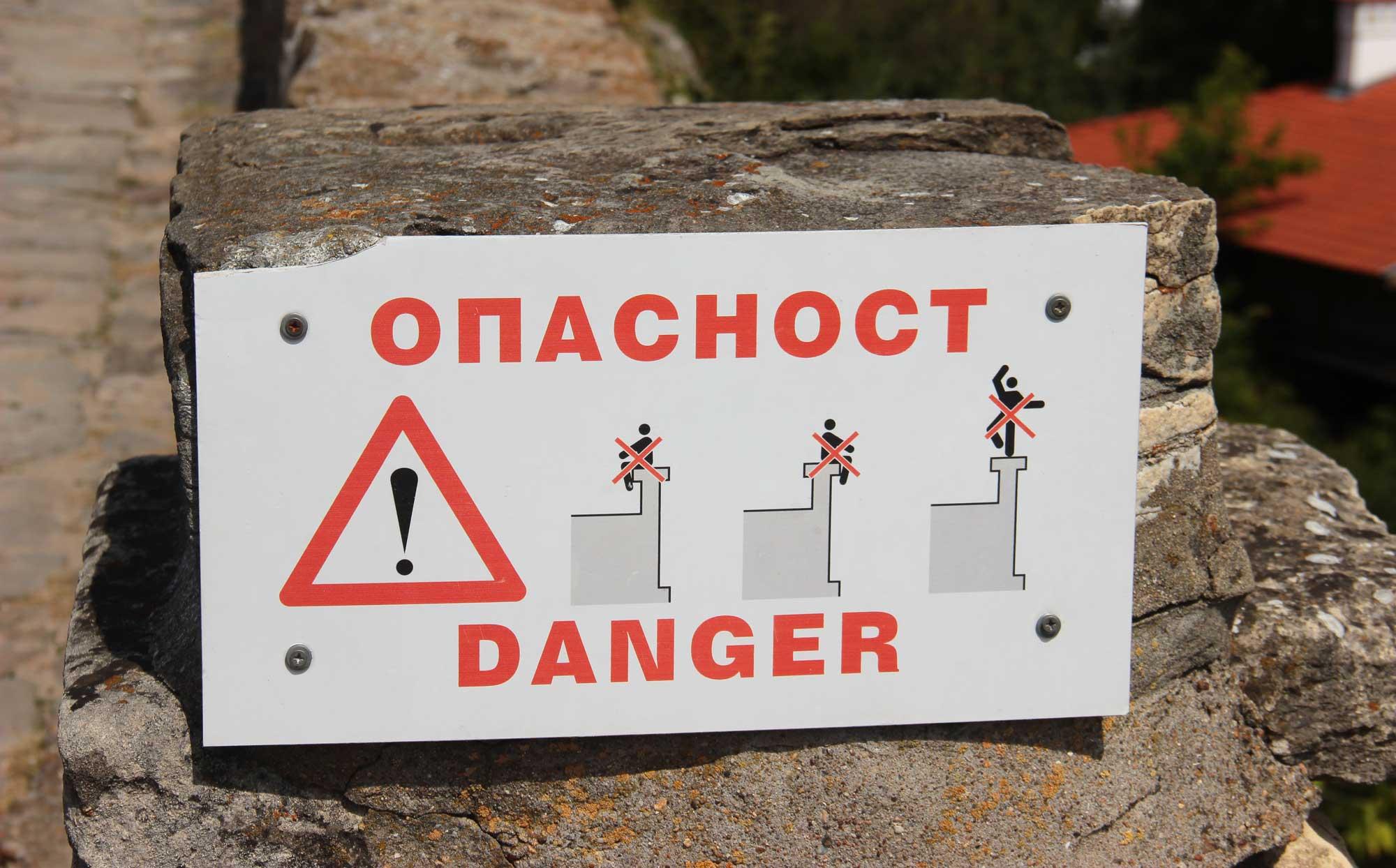 смешные предупреждения об опасности