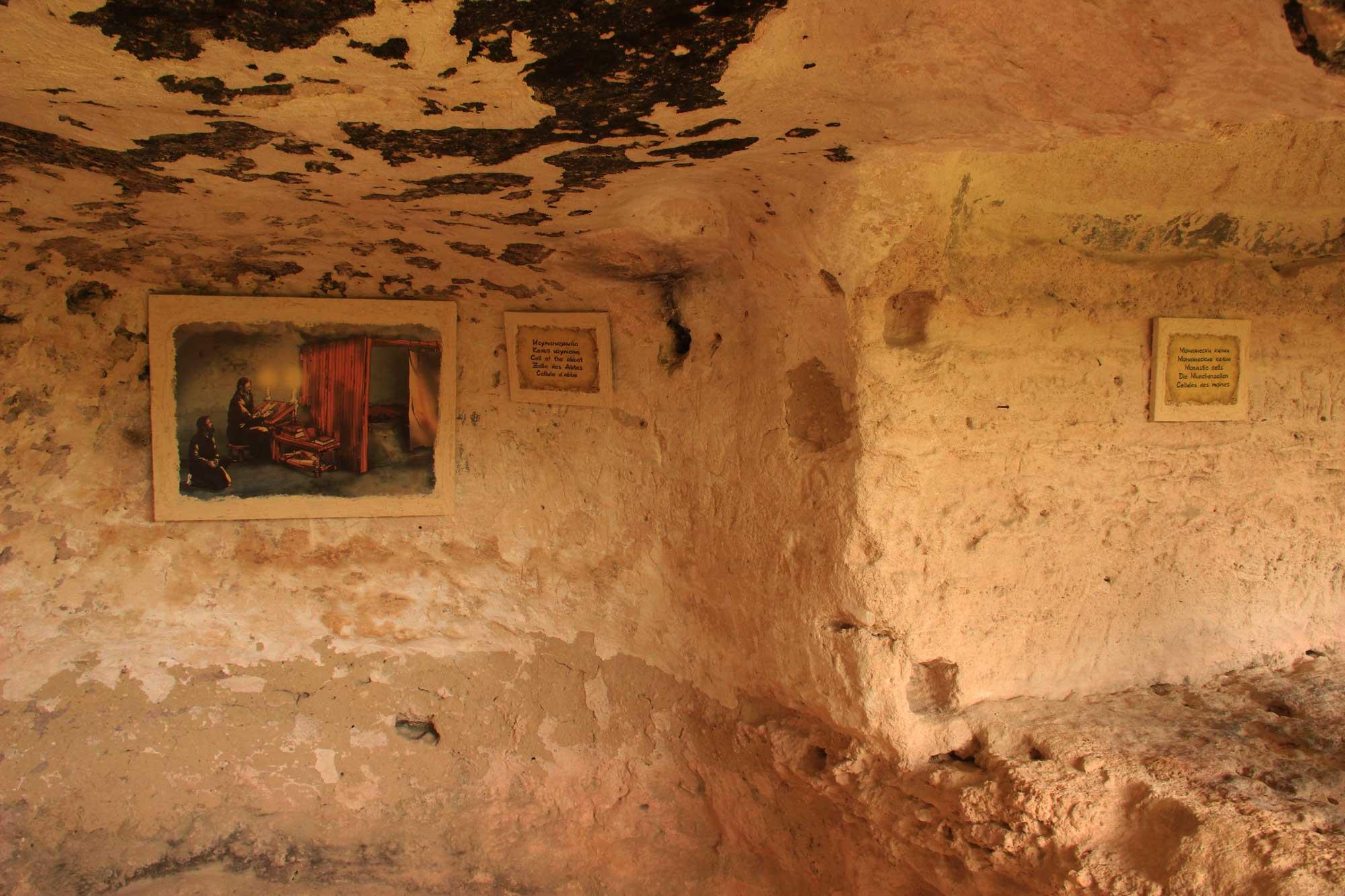 так жили монахи в монастыре аладжа