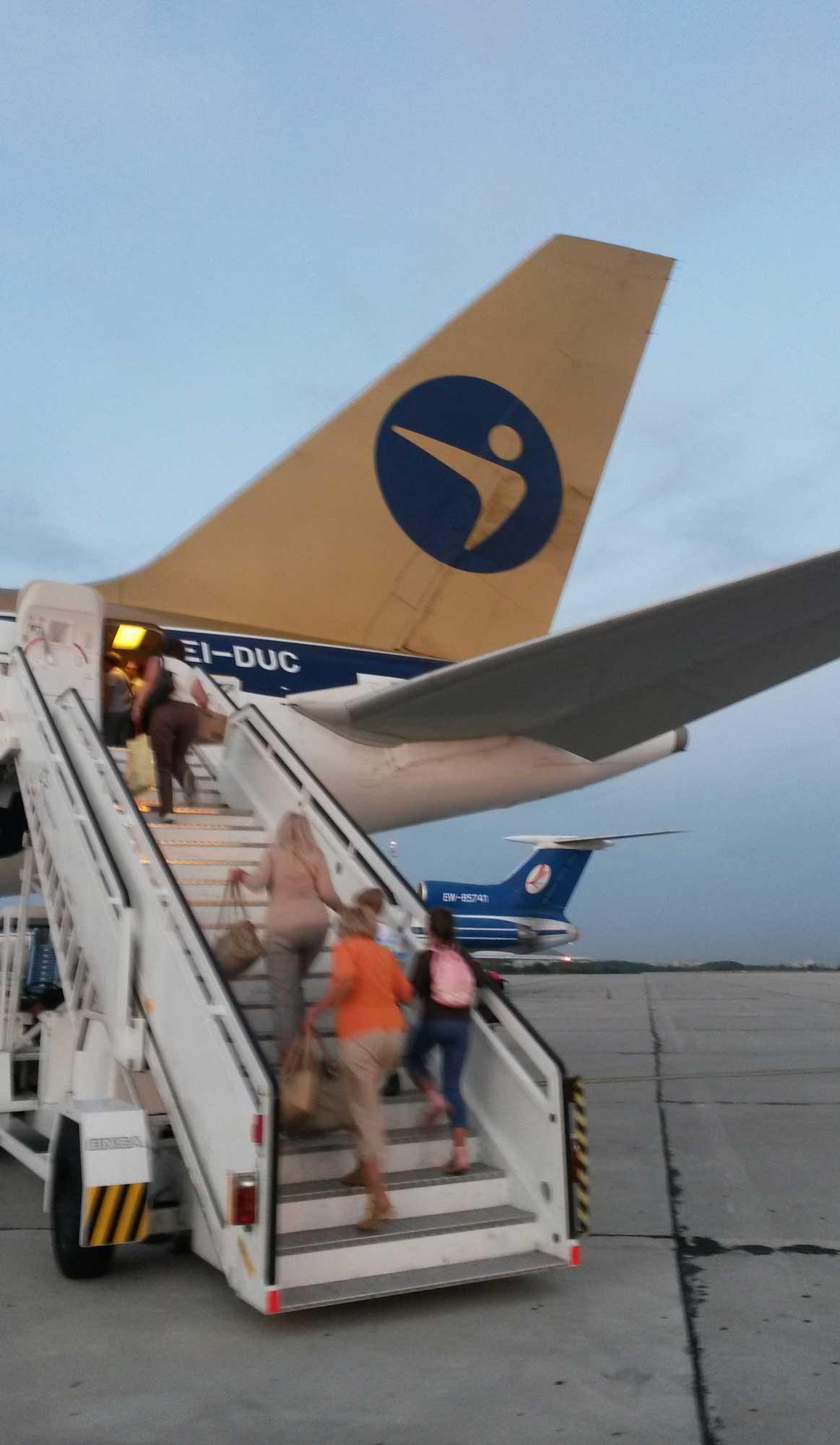 возвращение домой из болгарии