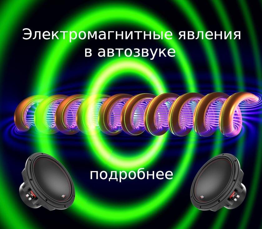 явление электромагнитной индукции тока